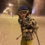 ferie w bieszczadach narty
